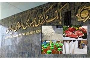 گرانی و ارزانی مواد خوراکی در آخرین هفته ۹۶