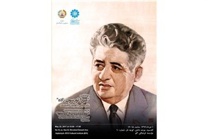 مراسم بزرگداشت تورسون زاده در تهران برگزار می شود