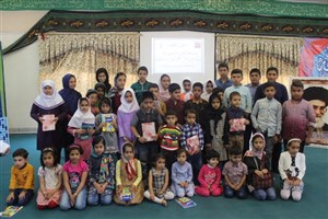 مسابقه نماز فرزندان کارکنان دانشگاه آزاد اسلامی بافت برگزار شد