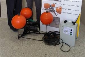 تولید دستگاه جداکننده نفت از آب توسط پارک علم و فناوری دانشگاه آزاد اسلامی
