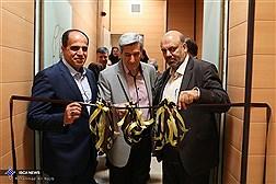 آیین افتتاحیه ساختمان جدید مرکز تحقیقات فناوری نانو