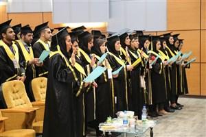 برگزاری پنجمین آیین جشن دانش آموختگان دانشگاه آزاد اسلامی واحد آیت الله آملی