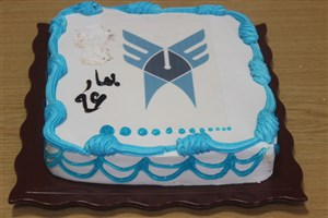 برش کیک 35 سالگی دانشگاه آزاد اسلامی در واحد بافت