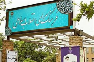 «بی اسمی» با خوانش علی سلیمانی نقد می شود