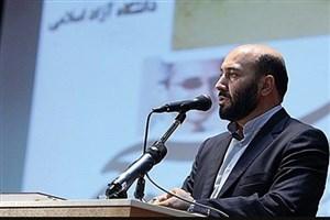 مراسم بزرگداشت آزادسازی خرمشهر در دانشگاه آزاد اسلامی/ تجلیل از اساتید و کارکنان ایثارگر دانشگاه