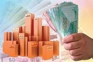 دستورالعمل سرمایهگذاری در اوراق بهادار به شبکه بانکی ابلاغ شد