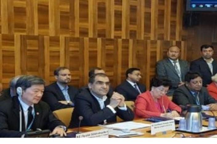 اجلاس مجمع بهداشت جهانی
