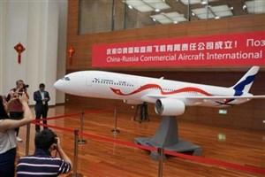 چین و روسیه هواپیمای پهن پیکر مشترک تولید میکنند