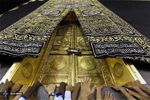 ختم مشارکتی قرآن بصورت حضوری و مجازی در واحد علوم و تحقیقات