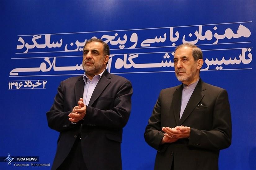 پنجمین دوره جشنواره فرهیختگان و سی و پنجمین سالگرد تاسیس دانشگاه آزاد اسلامی-1