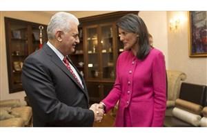 در دیدار  ییلدیریم و نماینده آمریکا در سازمان ملل چه گذشت؟