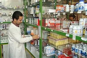 ارائه خدمات درمانی به پیمانیهای صنعت نفت