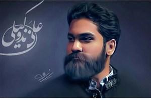 علی زند وکیلی برای سریال شبکه یک می خواند