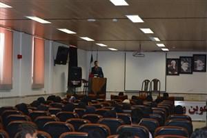 """همایش"""" آسیب های اجتماعی و حمایت از خانواده زندانیان"""" در دانشگاه آزاد اسلامی  انزلی برگزار شد"""
