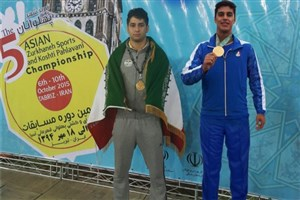 Sanandaj IAU Students Excel in Int'l Islamic Solidarity Games