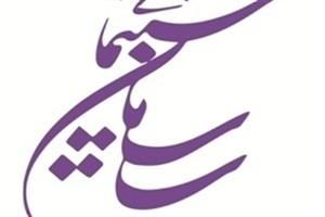 احکامی که رئیس سازمان سینمایی صادر کرد/ حبیب ایل بیگی برکنار شد