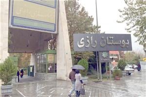 کارگاه های آموزشی برای مادران کودکان کار در بوستان رازی برگزار می شود