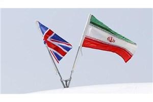 جزییات نتایج آراء انتخابات ریاست جمهوری ایران در بریتانیا اعلام شد