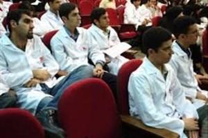 برنامه وزارت بهداشت برای تقویت انجمنهای علمی و کانونهای دانشجویی