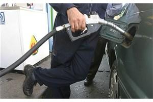 لزوم هماهنگی بین واردات و توزیع بنزین/20 میلیارد تومان روزانه خرج واردات بنزین میشود