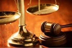 جدایی سازمان ثبت از قوه قضائیه والحاق آن به قوه مجریه، مصلحت نیست