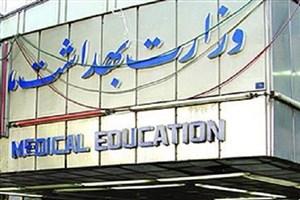 فعالیت کامل بیمارستان های دولتی در تاسوعا و عاشورای حسینی