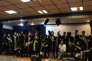 برگزاری جشن فارغ التحصیلی دانش آموختگان دانشگاه آزاد اسلامی واحد سقز