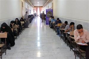 برگزاری آزمون کتبی یازدهمین طرح قرآنی بشارت در دانشگاه آزاد اسلامی اراک