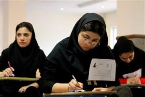 مهلت ثبتنام در آزمون ارشد علوم پزشکی دانشگاه آزاد اسلامی امروز تمام می شود
