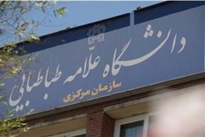 دانشگاه علامه میزبان مرحله منطقهای مسابقات مناظرات دانشگاههای کشور شد