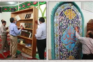 دانشگاه آزاد اسلامی بردسیر با برگزاری آیین غبارروبی مسجد به استقبال ماه رمضان رفت