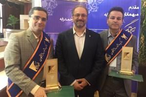 آشنایی با طرح بروندانشگاهی برتر پنجمین جشنواره فرهیختگان دانشگاه آزاد اسلامی