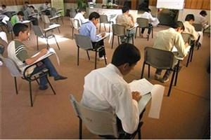 نتایج پذیرفته شدگان مدارس استعدادهای درخشان تیرماه اعلام می شود