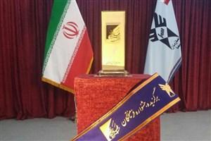 کسب عنوان دانشکده سما برتر در پنجمینجشنواره فرهیختگان دانشگاه آزاد اسلامی توسط دانشکده سما لاهیجان