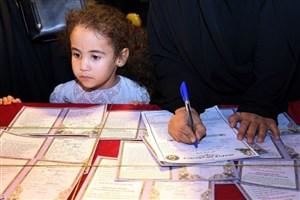 اجرای بیش از 40 عنوان برنامه به مناسبت ماه مبارک رمضان