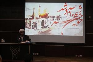 مراسم بزرگداشت سالروز آزاد سازی خرمشهر در دانشگاه آزاد اسلامی واحد هشتگرد