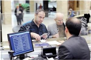 هشدار : بانک ها حال خوبی ندارند