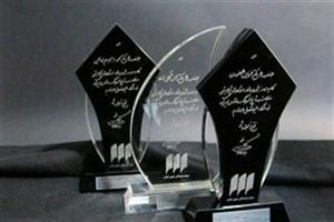 فراخوان هفتمین دوره جایزه دکتر مجتبایی