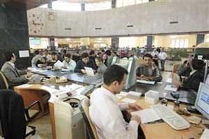 توافق بانکها بر رعایت سقف سود سپرده 15 درصد