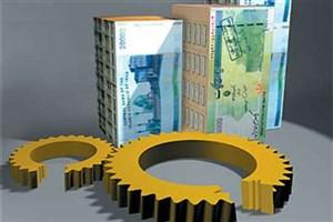 سرمایه گذاری 50 هزار میلیارد ریالی در منطقه ویژه اقتصادی شمال بوشهر