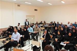 """کارگاه """"سیاست ای اقتصاد دانش بنیان"""" در دانشگاه آزاد اسلامی تهران شرق برگزار شد"""