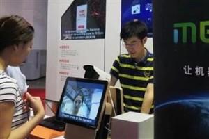 استفاده از فناوری تشخیص چهره در خوابگاه دانشگاه پکن