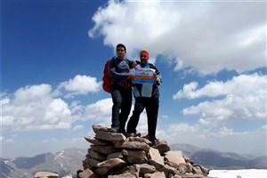 درخشش نام سما بر بلندای عروس کوه های ایران