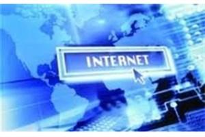 کدام سایتها اینترنت نیمبها دارند؟
