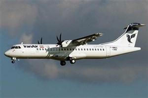 ۳۵ فرودگاه ایران چشم انتظار هواپیماهای کوچک