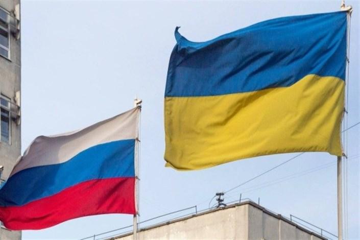 پرچم اوکراین روسیه