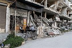 داخل سوریه
