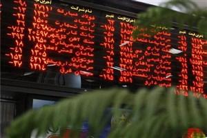 کاهش سرمایه گذاری قابل معامله در بورس