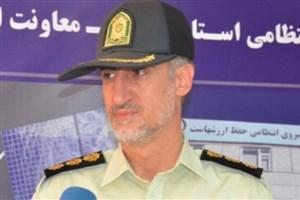 کشف کالای  قاچاق  یک میلیارد ریالی در زنجان