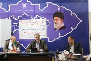 جلسه حلقه صالحین در دانشگاه آزاد اسلامی لاهیجان برگزار شد